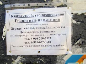 http://s5.uploads.ru/t/GIsjt.jpg
