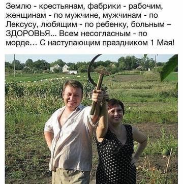 http://s5.uploads.ru/t/GLYB9.jpg