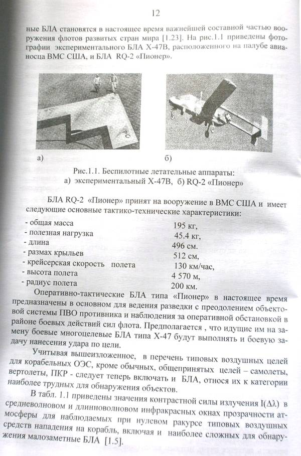 http://s5.uploads.ru/t/GNBJ5.jpg
