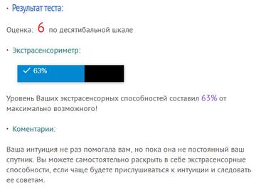 http://s5.uploads.ru/t/GNRli.png