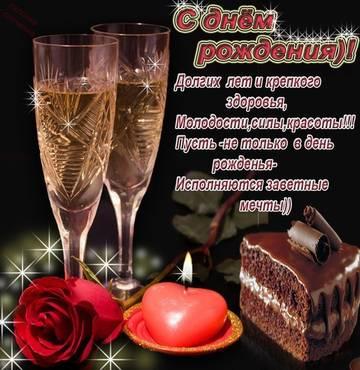 http://s5.uploads.ru/t/GNxIv.jpg