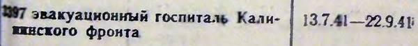 http://s5.uploads.ru/t/GUvBu.jpg