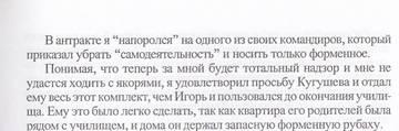http://s5.uploads.ru/t/GboXi.jpg