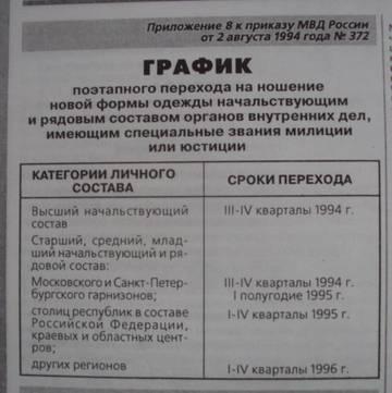 http://s5.uploads.ru/t/Gdlh6.jpg