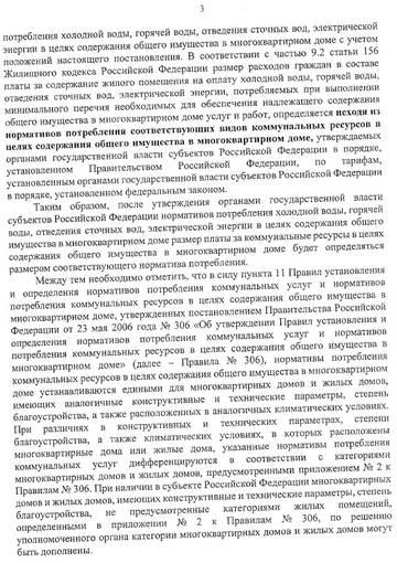 http://s5.uploads.ru/t/GelXn.jpg