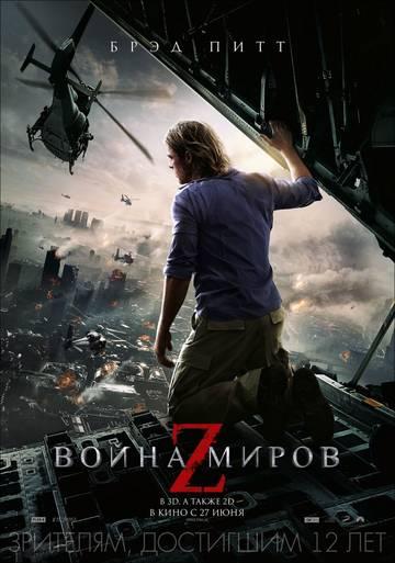 http://s5.uploads.ru/t/GfOP4.jpg