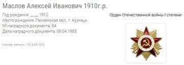 http://s5.uploads.ru/t/GhLer.jpg