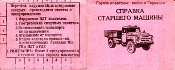 http://s5.uploads.ru/t/Gqdy3.jpg