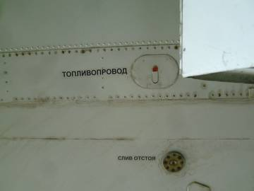 http://s5.uploads.ru/t/GrUeS.jpg
