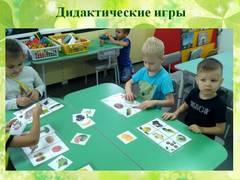 http://s5.uploads.ru/t/GsFVw.jpg
