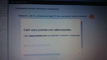 http://s5.uploads.ru/t/GsIoy.jpg