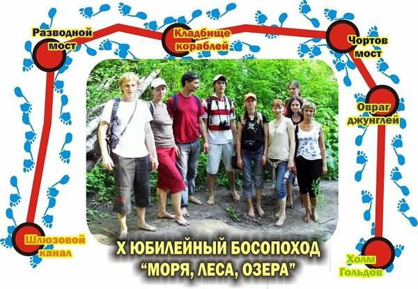http://s5.uploads.ru/t/GsS8F.jpg