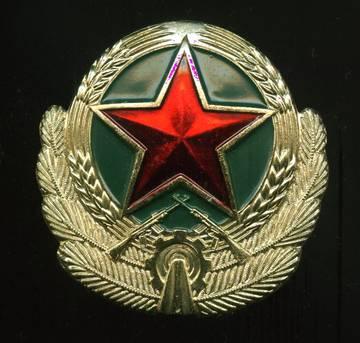 http://s5.uploads.ru/t/GuPgF.jpg