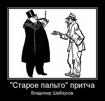http://s5.uploads.ru/t/H2wyc.jpg