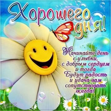 http://s5.uploads.ru/t/H9v6F.jpg