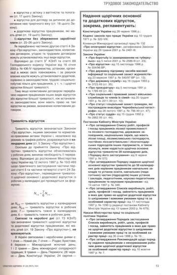 http://s5.uploads.ru/t/HCwiq.jpg