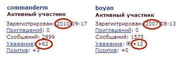 http://s5.uploads.ru/t/HF6By.jpg