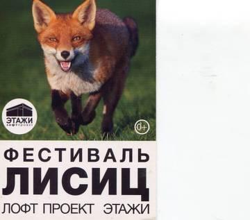 http://s5.uploads.ru/t/HIKC2.jpg