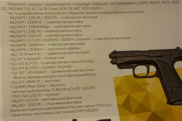 http://s5.uploads.ru/t/HItCB.jpg
