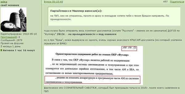 http://s5.uploads.ru/t/HKzRr.png