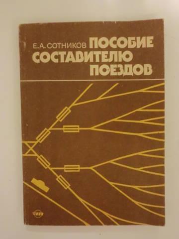 http://s5.uploads.ru/t/HO3fq.jpg