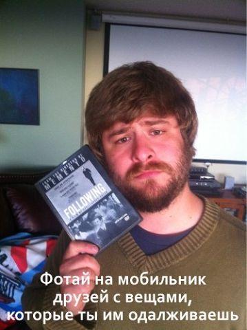 http://s5.uploads.ru/t/HPGCb.jpg
