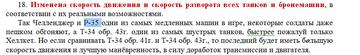 http://s5.uploads.ru/t/HRAjx.png