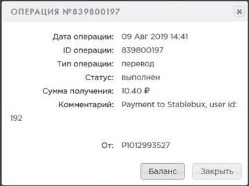 http://s5.uploads.ru/t/HUAr0.jpg