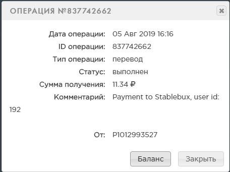 http://s5.uploads.ru/t/HUTjg.jpg