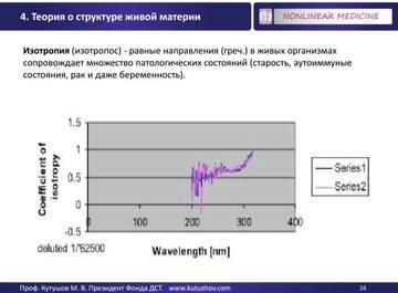 http://s5.uploads.ru/t/HaKLU.jpg