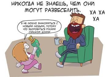 http://s5.uploads.ru/t/Hcgh8.jpg