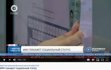 http://s5.uploads.ru/t/Hkh8L.jpg