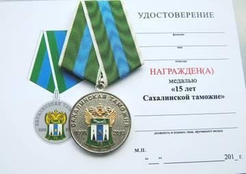 http://s5.uploads.ru/t/HmzQ8.jpg