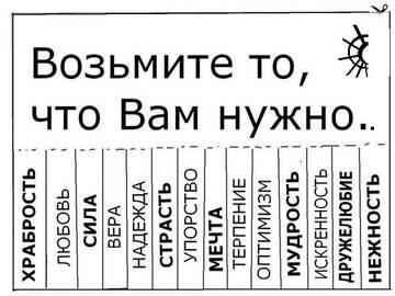 http://s5.uploads.ru/t/HpaFA.jpg