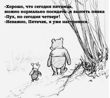 http://s5.uploads.ru/t/HqEa8.jpg