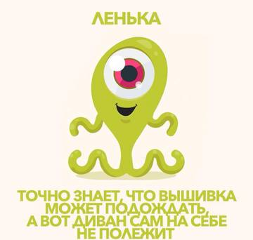 http://s5.uploads.ru/t/HqaSd.jpg