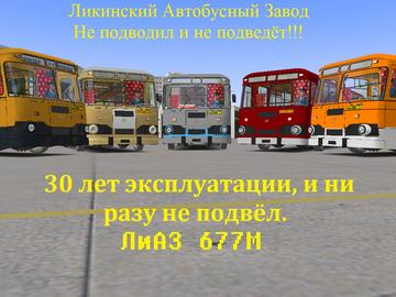 http://s5.uploads.ru/t/HtsVe.png