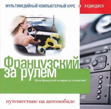 http://s5.uploads.ru/t/HuFzL.jpg