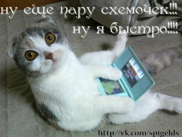 http://s5.uploads.ru/t/HuRgJ.jpg