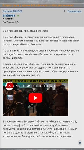 http://s5.uploads.ru/t/HzVw8.jpg