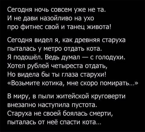http://s5.uploads.ru/t/I0uWT.jpg