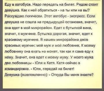 http://s5.uploads.ru/t/I3Wn2.jpg