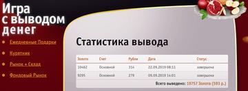 http://s5.uploads.ru/t/I4Qix.png