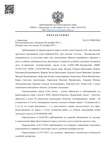 http://s5.uploads.ru/t/I5YGz.png