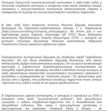 http://s5.uploads.ru/t/I6JRQ.jpg