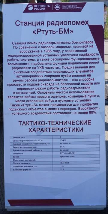 http://s5.uploads.ru/t/I9OKN.jpg