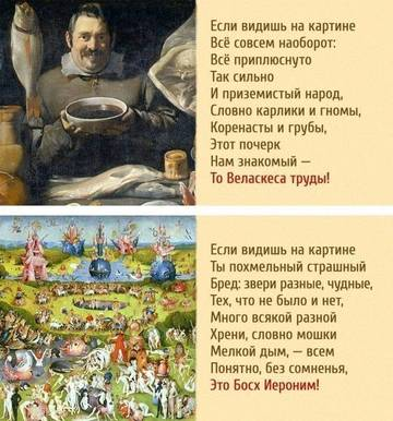 http://s5.uploads.ru/t/IBnxW.jpg