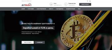 http://s5.uploads.ru/t/IC58R.jpg