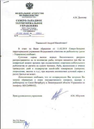http://s5.uploads.ru/t/IFr7z.jpg