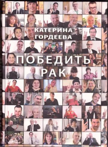 http://s5.uploads.ru/t/IHfGr.jpg